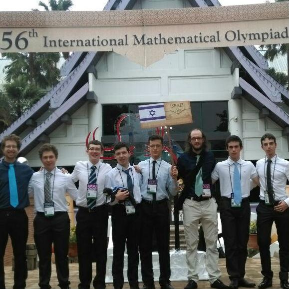 אולימפיאדת המתמטיקה לנוער 2015