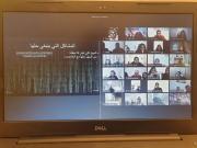 תוכנית חדשה לתלמידות ולתלמידים מצטיינים בחברה הערבית