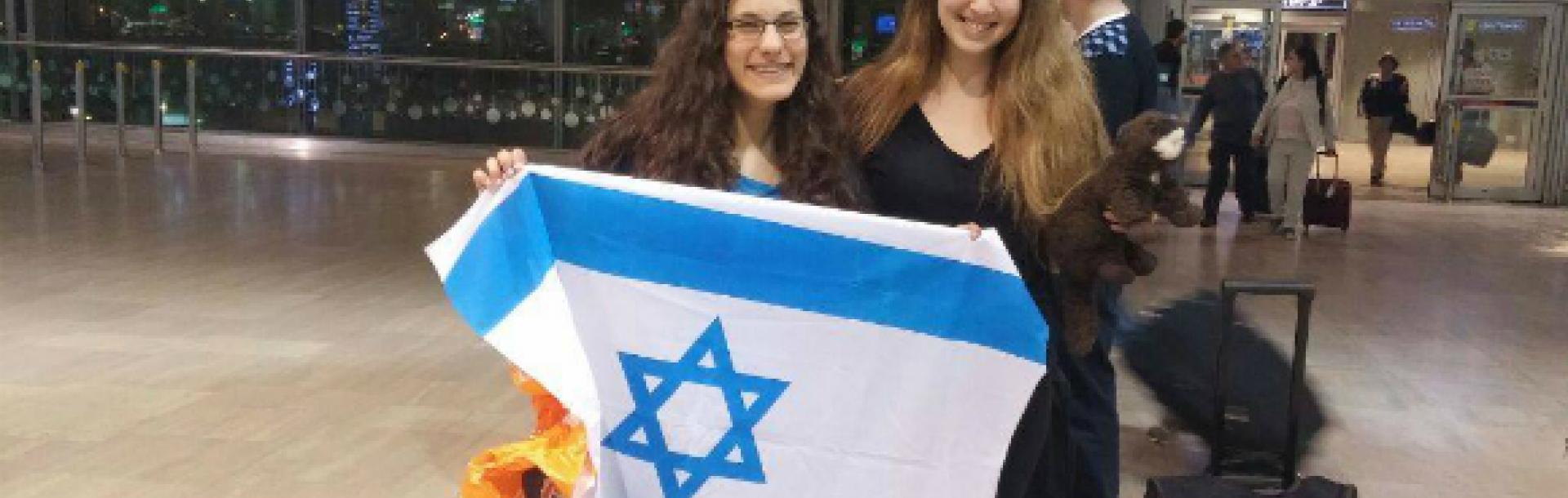 שירה בן דור ומאיה נוה עם דגל ישראל
