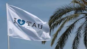 דגל I Love Tau