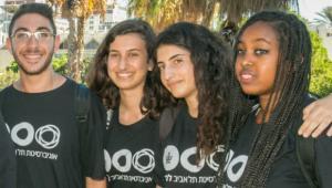 מדריכים באוניברסיטת תל-אביב לנוער