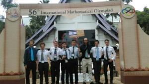 נבחרת המתמטיקה 2014