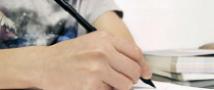 יד כותבת