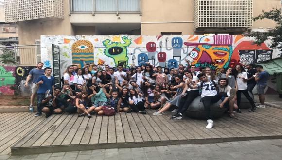 אוניברסיטת קיץ לנוער