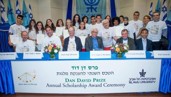 זוכי פרס דן דוד, יחד עם בני הנוער הזוכים