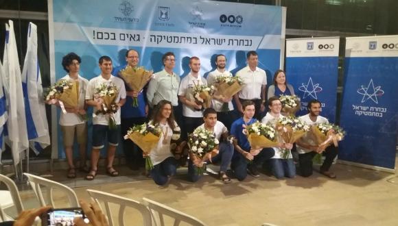 הישגים מרשימים לנבחרת ישראל במתמטיקה באולימפיאדה
