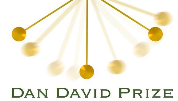 לוגו תחרות דן דוד